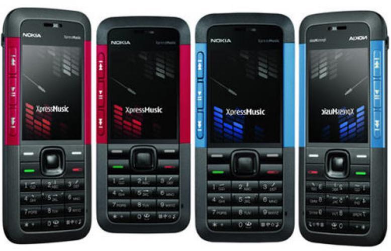Мобильные телефоны. Мобильный телефон или смартфон оптом Nokia 5310 Xpress